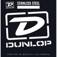Dunlop DBN40120 Комплект струн для 5-струнной бас-гитары, никелированные, Light, 40-120