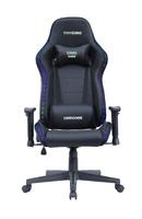 VMMGAME ASTRAL RGB Игровое компьютерное кресло с подсветкой Угольно чёрный