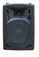 XLine BAF-10A Акустическая система активная с MP3 плеером и Bluetooth