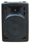 XLine BAF-8A Акустическая система активная с MP3 плеером и Bluetooth