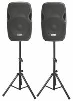 XLine PRA-12 SET Активный акустический комплект