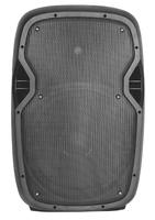 XLine PRA-180 Акустическая система активная с MP3 и Bluetooth